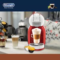 Delonghi/德龙EDG305.BG 胶囊咖啡机 家用 商用 0.8L水箱 全自动 花式咖啡 (红色)
