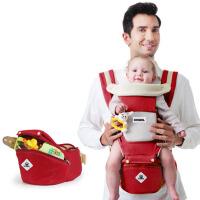 婴儿背带新生儿宝宝前抱式小孩带抱娃器腰凳坐登多功能四季通用