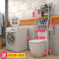 不锈钢卫生间浴室架厕所马桶置物架子落地洗手间收纳洗衣机脸盆架 不锈钢3层