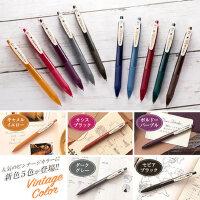 日本ZEBRA斑马JJ15复古色中性笔限量款SARASA按动彩色水笔0.5学生用做笔记专用手帐签字笔限定新5色文具套装