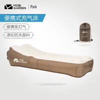 牧高笛户外露营超轻空气沙发床午休沙滩便携式懒人休闲充气沙发充气床