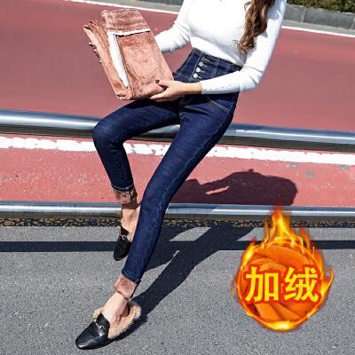 安妮纯高腰牛仔裤女冬装2020新款韩版显瘦铅笔裤紧身弹力黑色加绒小脚裤 保暖显瘦不臃肿 精工出好品质