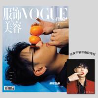 服饰与美容Vogue Me 杂志 2018年8月刊 黄子韬封面 送黄子韬普通款海报