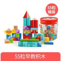 积木男宝宝玩具女孩积木玩具1-2-3周岁桶装