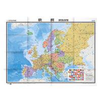 世界热点国家地图�q欧洲(1:6000000)
