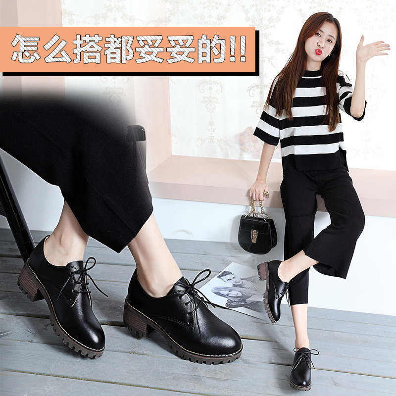 ZHR2018秋季新款英伦风单鞋女粗跟小皮鞋复古中跟女鞋真皮休闲鞋E105