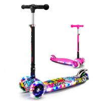 儿童滑板车可折叠闪光音乐小孩宝宝踏板车三轮滑滑车2-3-6-12岁