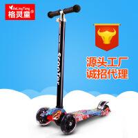格灵童 涂鸦儿童滑板车闪光四轮三轮童车滑板车 儿童滑板车