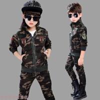 冬季儿童军装幼儿园中小学生男童女童军训迷彩服中大童夏令营套装秋冬新款