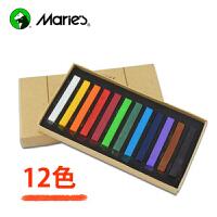 马利12色色粉笔 F-2012 色粉条12色 马利色粉彩 染发 色粉笔
