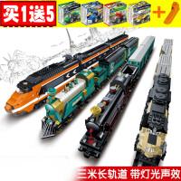 兼容乐高积木电动轨道托马斯火车玩具城市系列和谐号拼装儿童玩具