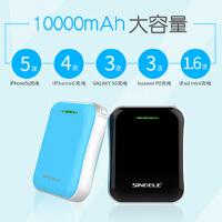 包邮 西诺 充电宝 小巧 便携 迷你 可爱 手机 �O果 通用 移动电源 10000毫安