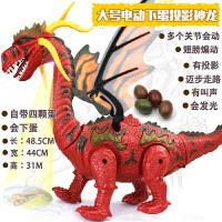 电动恐龙玩具下蛋儿童走路唱歌仿真动物遥控智能霸王龙3岁6男孩