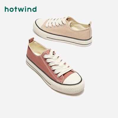 【7.17大牌日 2件3折】热风潮流时尚女士休闲鞋系带低帮帆布鞋H14W9148 全场满2件包邮