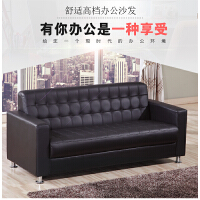 金励成SF0051黑色皮沙发