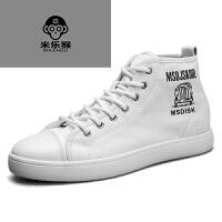 米乐猴 潮牌男鞋秋季休闲鞋男高帮帆布鞋潮流时尚百搭学生板鞋透气平底潮鞋子