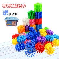 齿轮魔方拼插拼装积木塑料儿童幼儿园早教桌面玩具