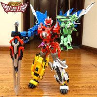 正版钢铁飞龙2变形玩具金刚5奥特曼恐龙暴龙三角龙机器人男孩儿童