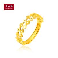 周大福 时尚优雅足金黄金戒指(工费:48计价)F164980