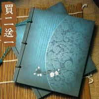 【买二送一】青玉案 复古 线装本 学生 本子 仿古 笔记本 文具 日记本 古风 创意 记事本