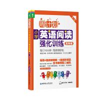 周计划:小学英语【阅读】强化训练【五年级】(第二版)(赠MP3下载 二维码听读)