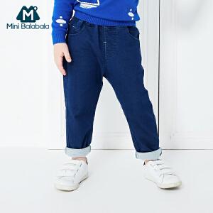 迷你巴拉巴拉官方旗舰店男童裤春秋儿童装牛仔裤长裤宝宝裤子