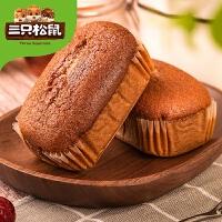 【三只松鼠_枣安蛋糕800g】传统红枣蛋糕点早餐食品