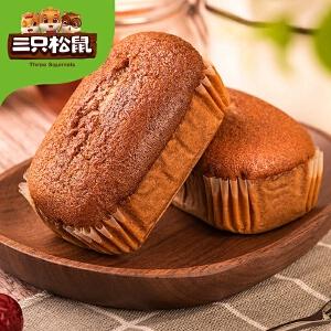 【11.15超级品牌日】【三只松鼠_枣安蛋糕800g】传统红枣蛋糕点早餐食品