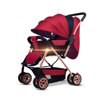双向1-3岁新生儿童宝宝小孩手推车婴儿推车可坐可躺折叠轻便