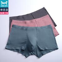 猫人男士内裤 单条装纯色莫代尔中腰平角裤