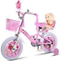 2-4-6-7-8-9-10岁童车 女孩单车儿童自行车3岁宝宝脚踏车