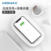 包邮支持礼品卡 Momax 摩米士 无线充电 手机首饰 消毒盒 10W 无线充 紫外线消毒 清洁 充电盒 QI 无线