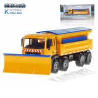 凯迪威工程汽车模型合金车模运输车卡车平板车集装箱货柜车儿童玩具小汽车 男孩儿童节礼物