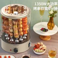 【礼品卡可用】利仁(Liven)KL-J161电烧烤炉烤串机商用家用自动旋转室内无烟电烤盘烤羊肉串