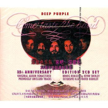 深紫色乐队 来吧!深紫色——35周年全新录制双碟