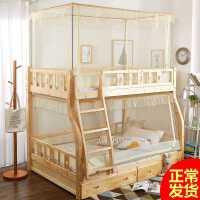 子母床蚊帐梯形拉链高低床1.5米下铺1.2m上铺1.35m双层上下床学生