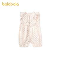 巴拉巴拉婴儿衣服新生儿连体衣宝宝衣服女爬爬服哈衣夏