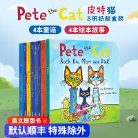 送音频 皮特猫系列 Pete the Cat 8册纸板盒装#