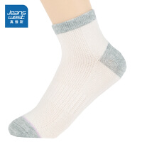 [618提前购专享价:4.9元]真维斯女装 夏装 休闲女装撞色短袜
