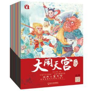 中国神话故事(全12册)