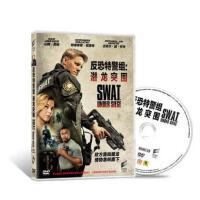 正版现货包发票反恐特警组:潜龙突围 电影DVD9 英语中字