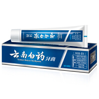 【买一赠一】【限时抢购中】牙膏云南白药牙膏(留兰香)45g