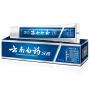 牙膏云南白药牙膏(留兰香)45g  更多优惠搜索【好药师牙膏】