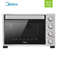 美的电烤箱T3-321B ( LJ )