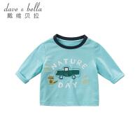 davebella戴维贝拉2018新款男童长袖T恤 宝宝卡通休闲T恤DBA7776