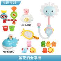 宝宝洗澡玩具婴儿童女孩戏水玩水喷水花洒男孩抖音同款神器向日葵儿童节礼物