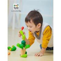 进口PlanToys仙人掌树儿童平衡益智玩具木制拼插创意宝宝礼物积木