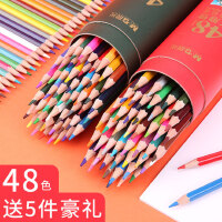 晨光彩铅笔水溶性彩铅画笔专业手绘画画套装学生用油性彩铅24色彩笔儿童初学者36色彩色笔可擦涂色48色水溶款