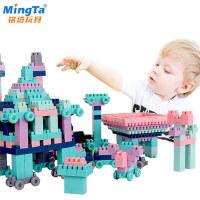 铭塔幼儿宝宝拼插积木益智塑料儿童拼装智力动脑玩具2-3-6岁以上