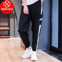 NIKE/耐克女裤新款舒适休闲裤宽松收口裤跑步健身训练运动长裤CJ7347